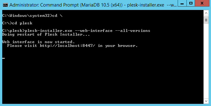 Plesk all versions command